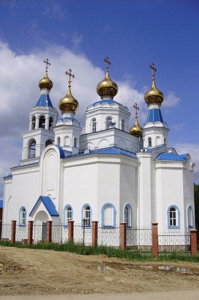 Храм Святого Богоявления Господня