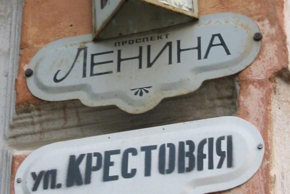ulici_580