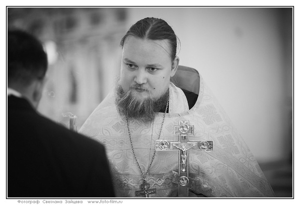Во время венчания