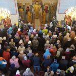 Чин освещения Храма. Ещё фото с архиерейской службы