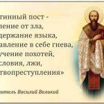 Сообщает Дионисий Порошин…