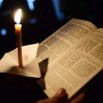 Читаем вместе покаянный канон